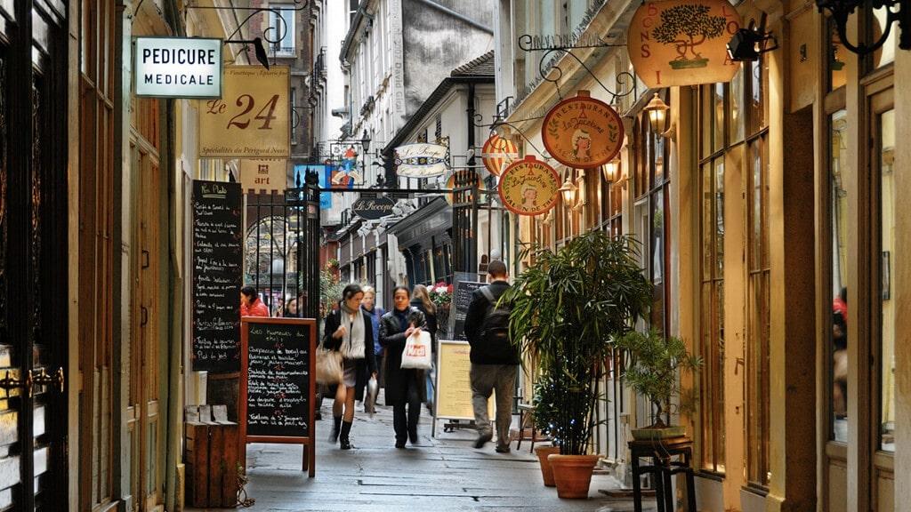 Кур дю Коммерс-Сент-Андре в Париже