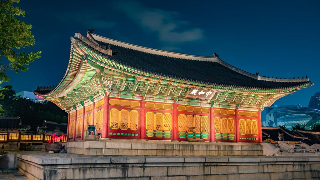 Дворцовый комплекс Токсугун в Сеуле