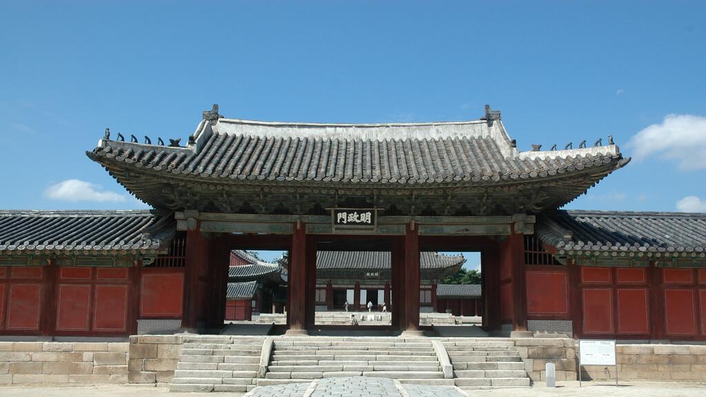 Святилище Чонмё в Сеуле