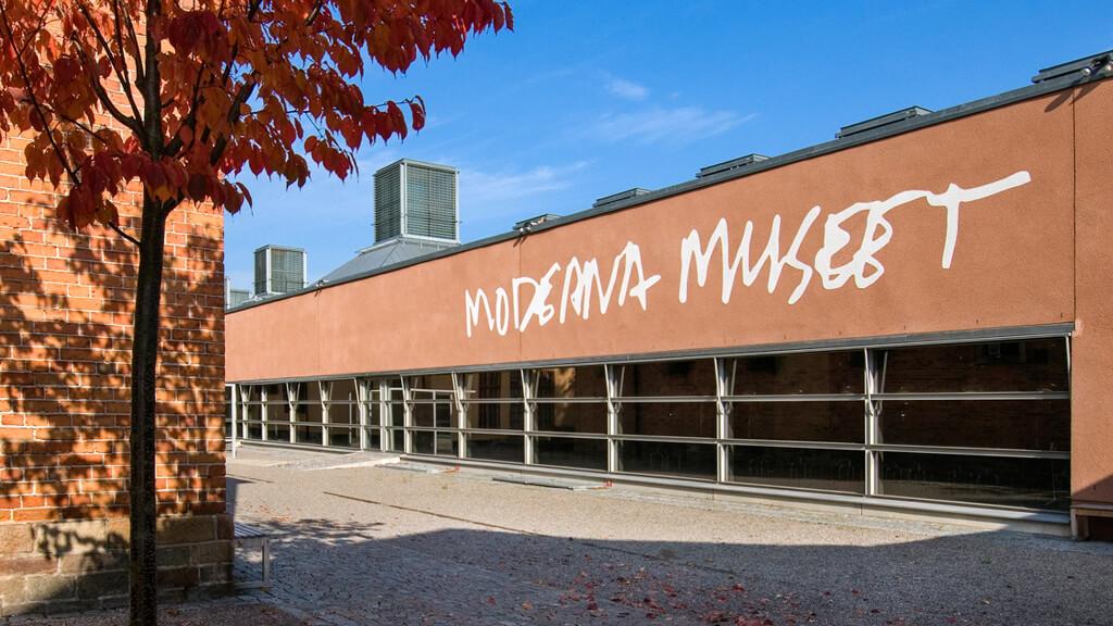 Центр современного искусства Magasin 3 в Стокгольме
