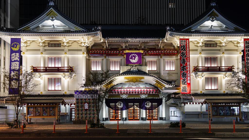 Театр «Кабукидза» в Токио