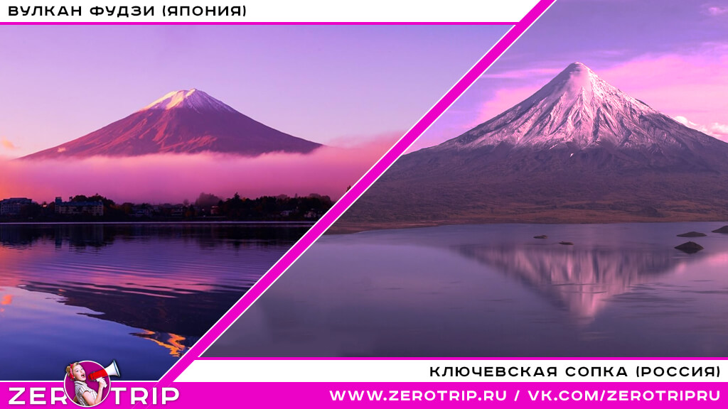 Вулкан Фудзи (Япония) / Ключевская сопка (Россия)