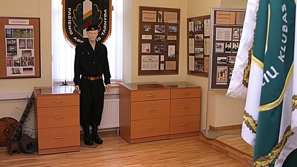 Музей Полиции Вильнюс