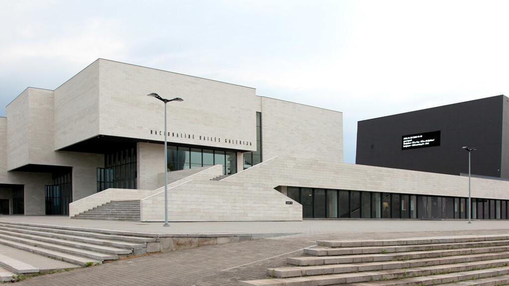 Вильнюсский государственный художественный музей