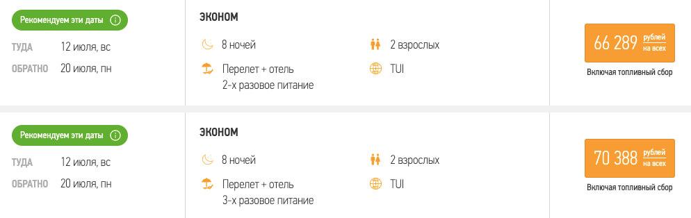 Тур на Байкал из Москвы с питанием за 33000₽