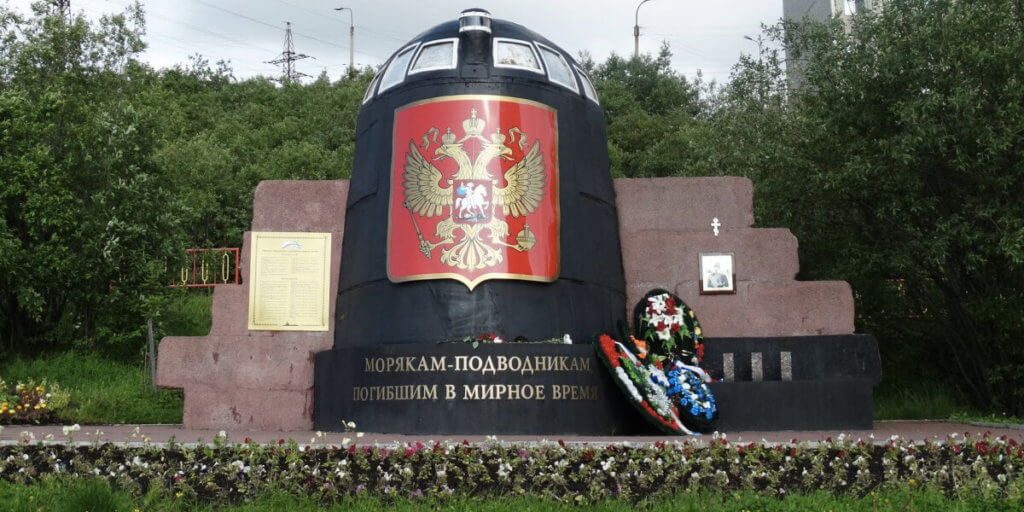 Мемориальный комплекс, посвященный морякам, которые погибли в мирное время