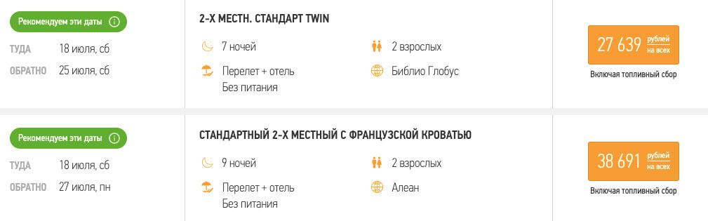 Тур в Геленджик из Москвы на 7 ночей от 13800₽