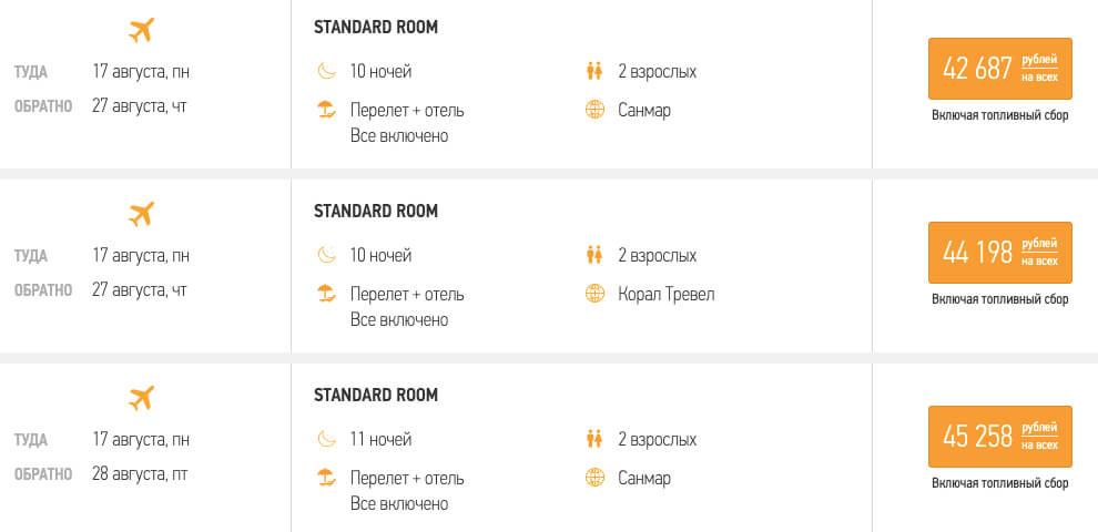 Горящий тур в Турцию на 10 ночей из Москвы за 21300