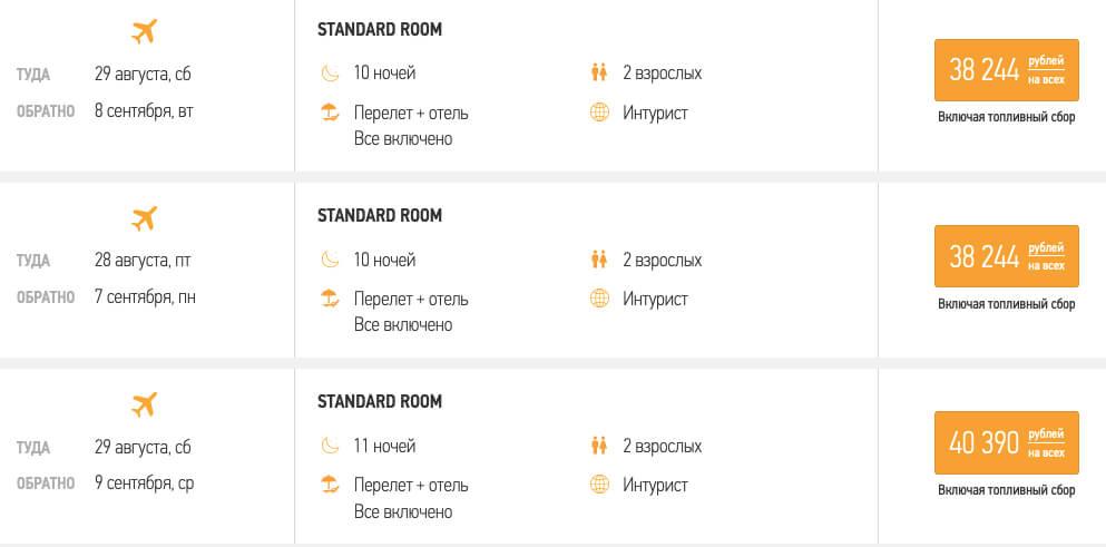 """Туры в Турцию со """"всё включено"""" в отели 4 и 5* из Москвы за 19100₽"""