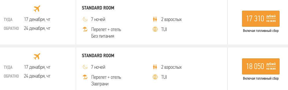 Дешевые туры в Стамбул из Москвы за 8600₽