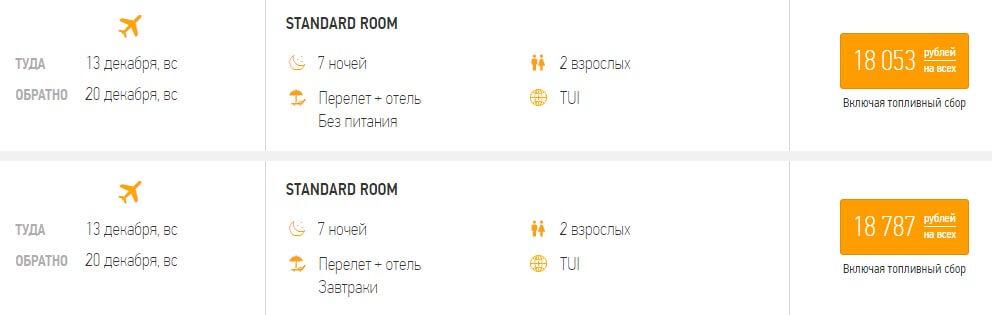 Туры в Стамбул из Москвы за 9000₽