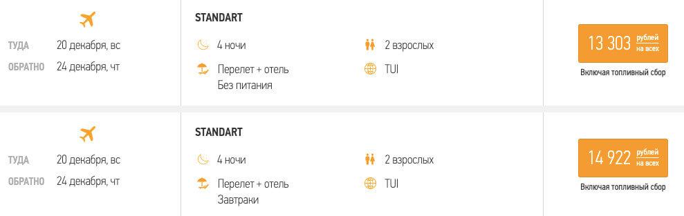 Туры в Стамбул из Москвы за 6650₽