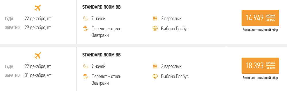 Туры в Турцию из Москвы за 7500₽